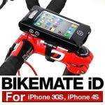 [BIKEMATE ID]-iPHONE 스마트폰 자전거 거치대(아이폰) / 바이크메이트